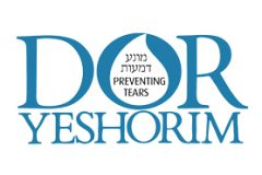 Dor Yeshorim Review