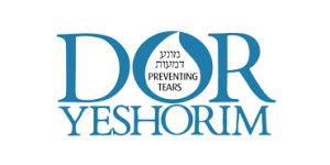 Dor Yeshorim Review