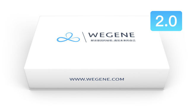WeGene-tests